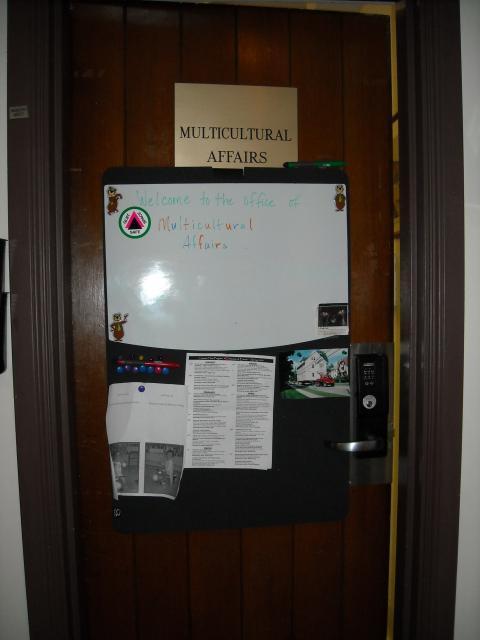 La puerta de la oficina